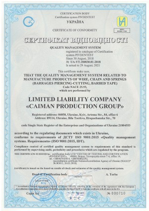 Certificate of conformity ISO UA-YT.180830.01-2018 concertina barriers and razor wire (in English)