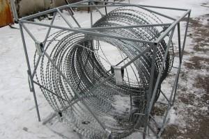 Mobile barrier of safety Egoza