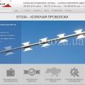 Новый сайт Егоза